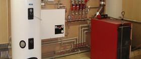 Cовременные системы отопления